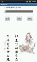 Screenshot of Buddhism music(peaceful songs)