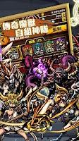 Screenshot of 龍之魔法陣 Dragon Mage