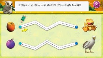 Screenshot of 곤이랑 숫자공부