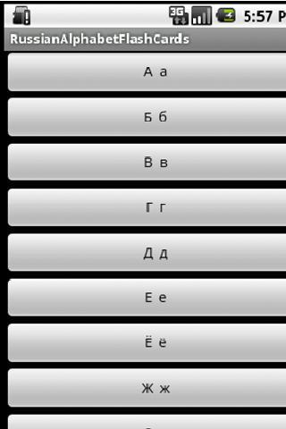 Russian Alphabet Flash Cards