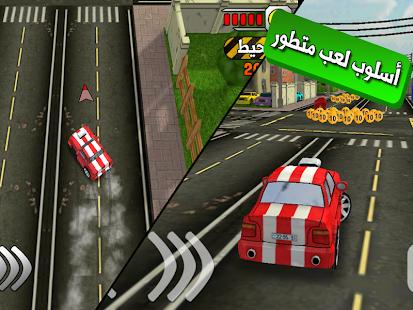 Game لعبة ملك التفحيط APK for Kindle