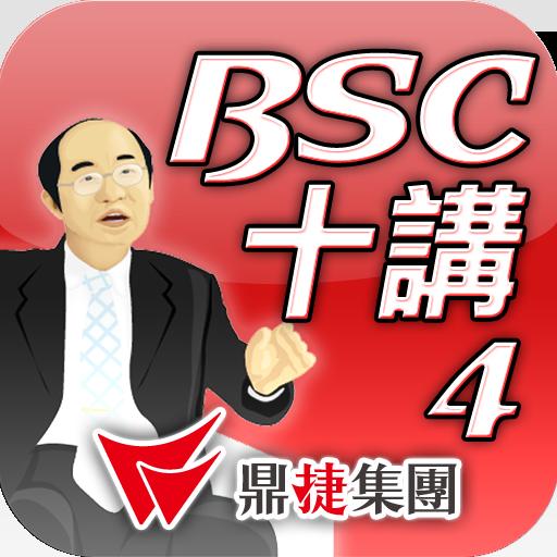 BSC十講-第四講 策略議題推導-知理知用 LOGO-APP點子
