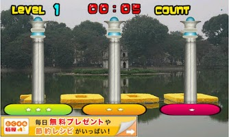 Screenshot of HAYABUSA Tower of Hanoi