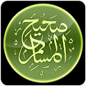 Sahih Al-Muslim (English) icon