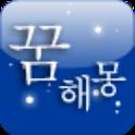 jeongsumoon - Logo