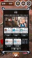 Screenshot of ★2013 기능성게임 1위★ 매쓰나이트