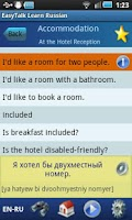 Screenshot of EasyTalk Learn Russian