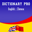 English Chinese Dictionary Pro icon