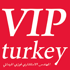 vipservice-turkey