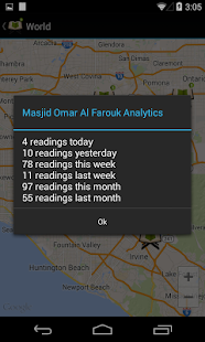 5x5 - Track Your Quran Reading - screenshot