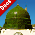 Duas of Muhammad(Pbuh) (Islam)