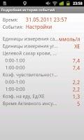 Screenshot of Декстро4 Калькулятор доз