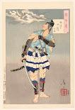RIJKS: Tsukioka Yoshitoshi, Noguchi Enkatsu, Akiyama Buemon: print 1885
