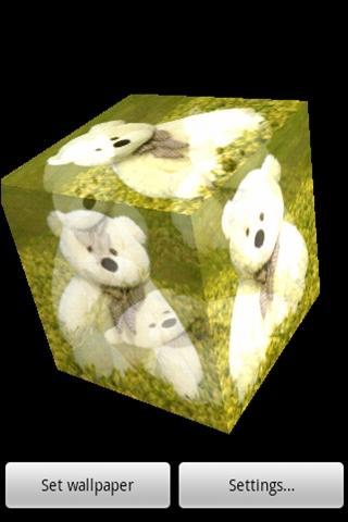 3D 可愛いクマさん