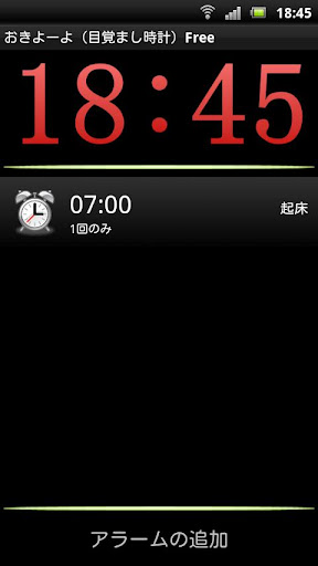 World Clock App for Android - Time and Date