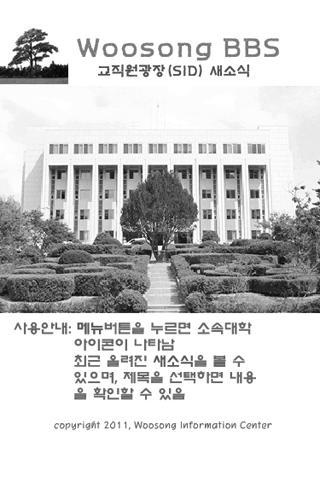 교직원광장