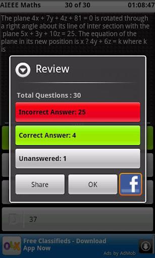 【免費教育App】AIEEE Mock Test  2-APP點子