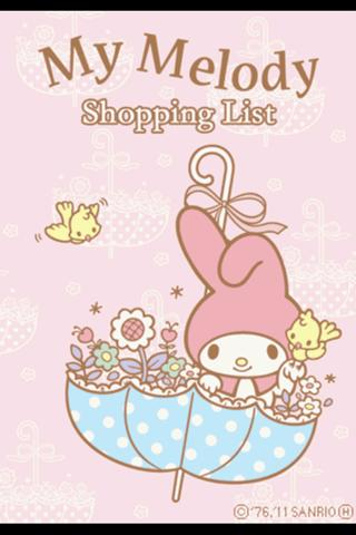 SANRIO Shopping list1