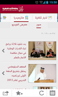 Screenshot of QNA News