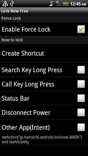 Lock Now