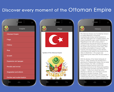 Ottoman Empire History Plus - screenshot