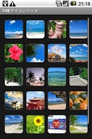 Screenshot of Okinawa Icon Pack