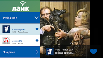 Screenshot of Лайк-ТВ HD 2.0
