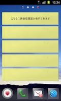 Screenshot of Call Logs Widget