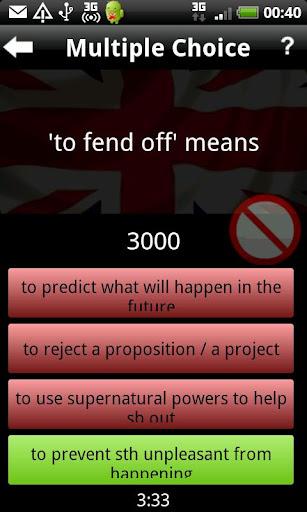 【免費教育App】English Study Quiz-APP點子