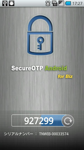 SecureOTP Android for Biz