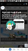Screenshot of 아모레퍼시픽몰