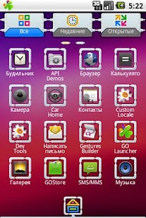 L'on Go Launcher EX theme - screenshot