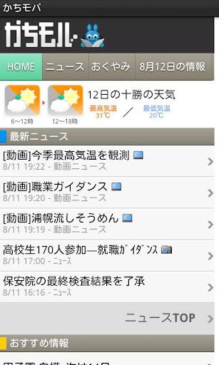高清桌布(Backgrounds HD) - Google Play Android 應用程式