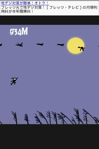 玩休閒App|鞦韆忍者免費|APP試玩