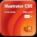 Android aplikacija Brzo i lako - Illustrator CS5