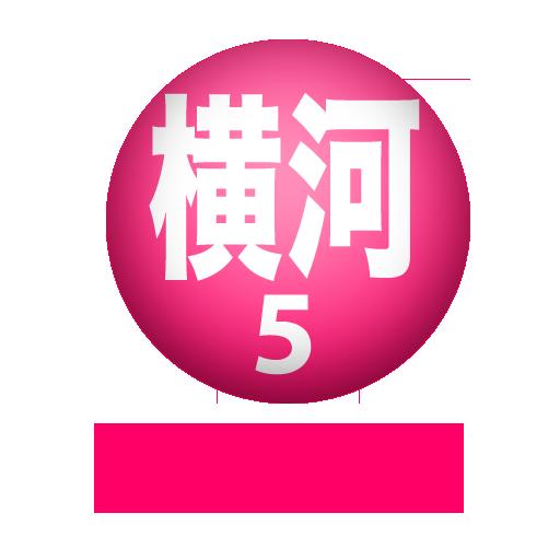 アイドリング横山&河村のオールナイトニッポンモバイル第5回 娛樂 App LOGO-硬是要APP