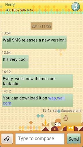 Wali SMS Theme: Jigsaw Puzzle