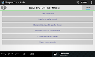 Screenshot of Glasgow Coma Scale PRO
