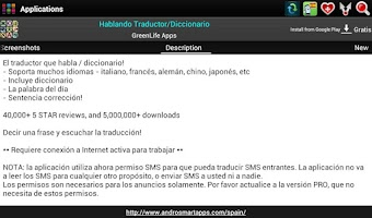 Screenshot of Spain Android