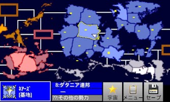 Screenshot of StarDustGeneration[A](体験版)