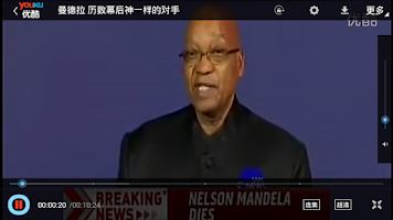 Screenshot of Full Screen 看视频全屏  安全去虚拟键