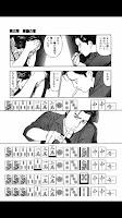Screenshot of 【マンガ全巻/無料】最強麻雀マンガアプリ-近代麻雀-