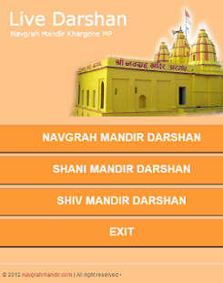Live Navgrah Mandir  Darshan - screenshot
