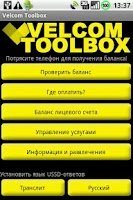 Screenshot of Velcom Toolbox