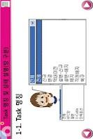 Screenshot of LG유플러스 개통매뉴얼