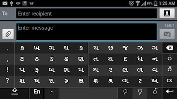 Screenshot of Swarachakra Gujarati Keyboard