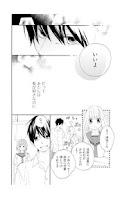 Screenshot of 偽コイ同盟。(漫画無料)