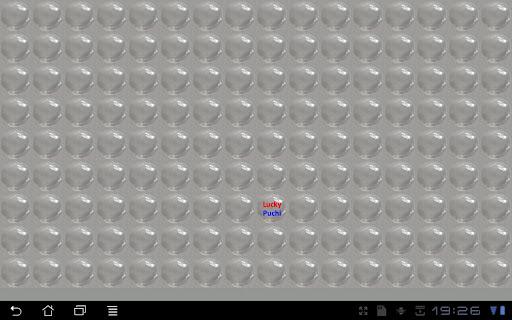 無料休闲AppのプチプチV2 (CMなしVer)|記事Game