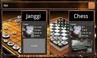 Screenshot of World Chess Net