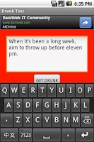 Screenshot of Drunk Text